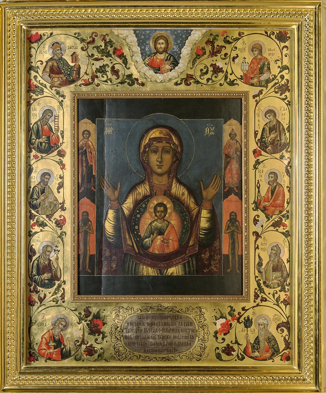Икона Знамения Пресвятой Богородицы